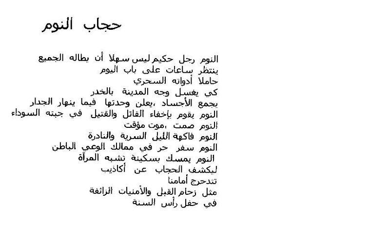 Al-jubouri1