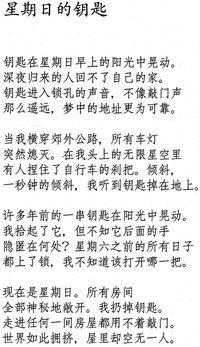 Chinois1