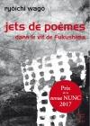 201706213558Wagô - Jets de poèmes