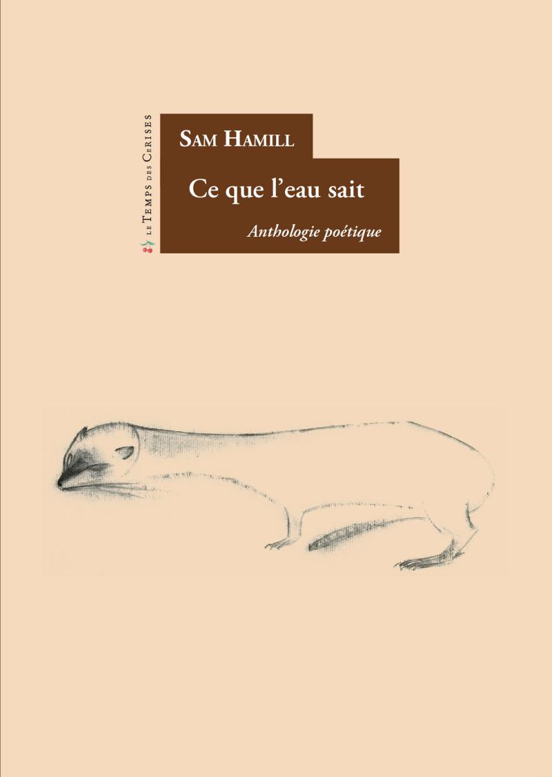 Hamill