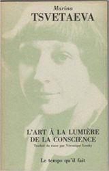 L_Art_a_la_lumiere_de_la_conscience
