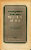Marx manuscrits de 1844  2