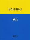 Vassiliou_mu