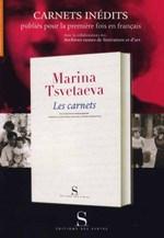 Marina_plaquette_2